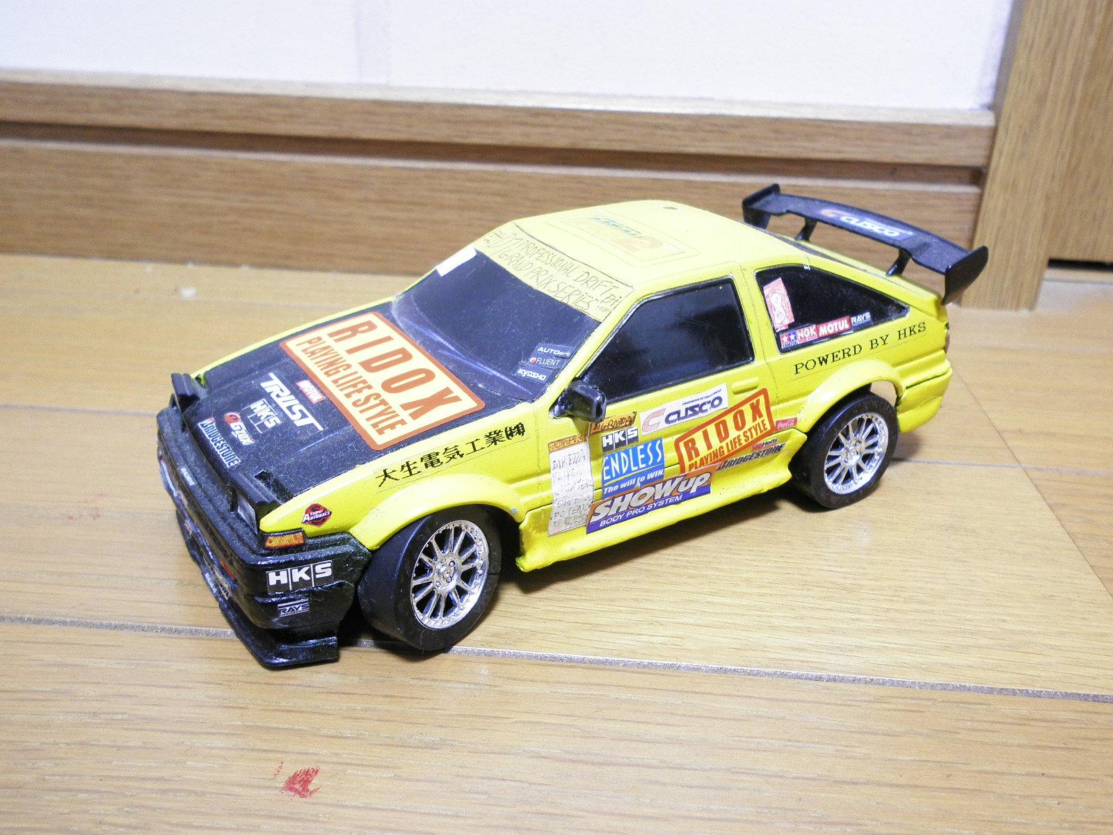 P1200852.jpg