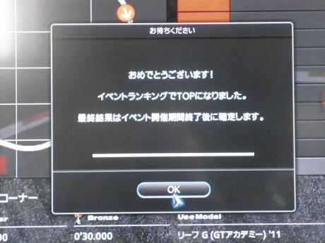 P5030520.jpg