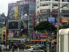 台湾 西門