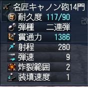 daikaisen20100703.jpg