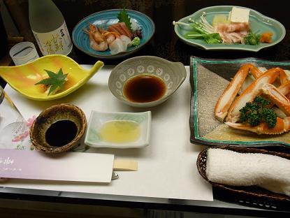 城崎温泉 料理①