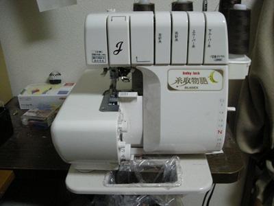 DSCN8622.jpg