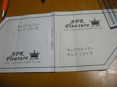 DSCN9427_20110127212040.jpg