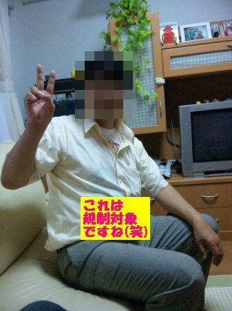 101009_150359_450.jpg