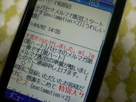 P1120601_4501.jpg