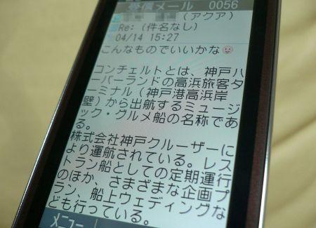 P1130002_450.jpg