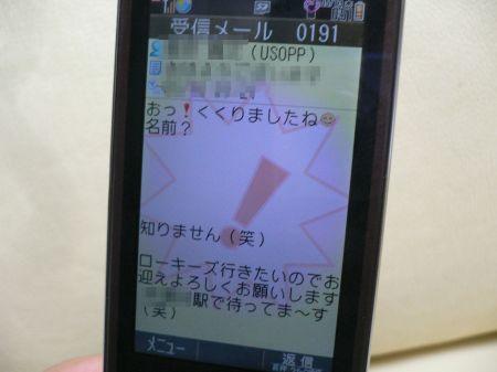 P1130415_4501.jpg