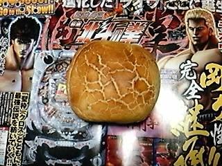 DVC00781 キリン柄のパン
