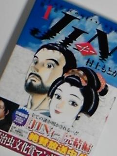 DVC00953  仁 表紙