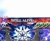 DVC00933   STILL ALIVE