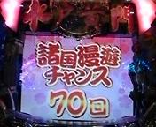 DVC00967  諸国漫遊チャンス