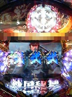 DVC00006  戦国乱舞222