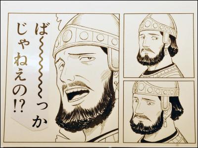 manga_jmaf2010[1]