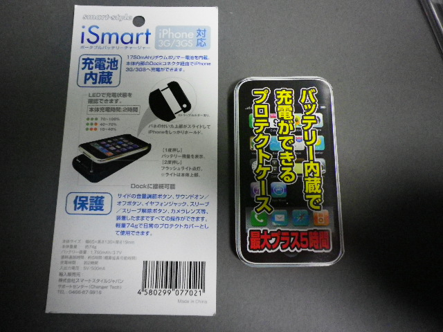 IMGP2316.jpg