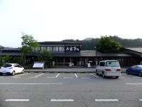 道の駅・飛騨古川