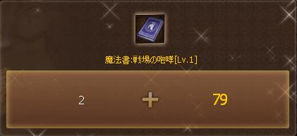 咆哮jp2