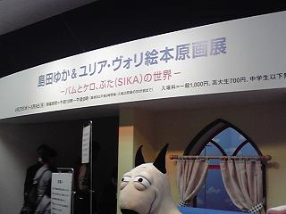 2011050414400001.jpg