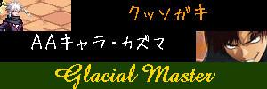 ketu_20130809195242996.jpg