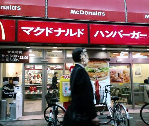 マクドナルド 京成立石店