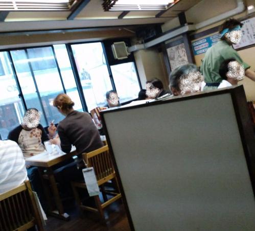 清龍 本店