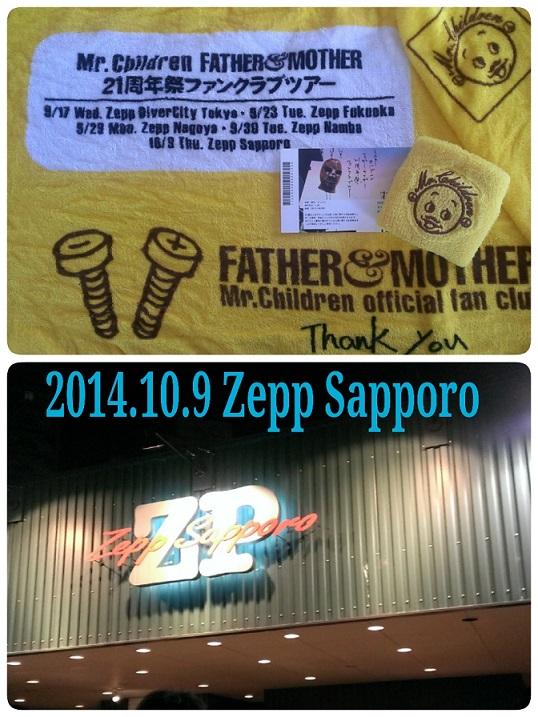 141009ミスチルZepp Sapporo