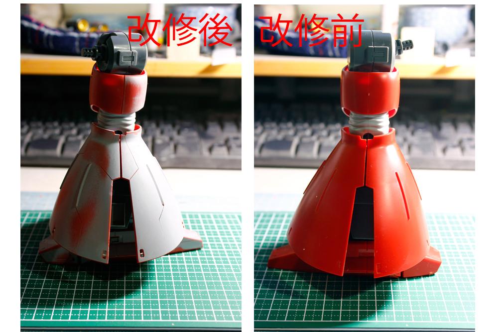 ashi-2.jpg
