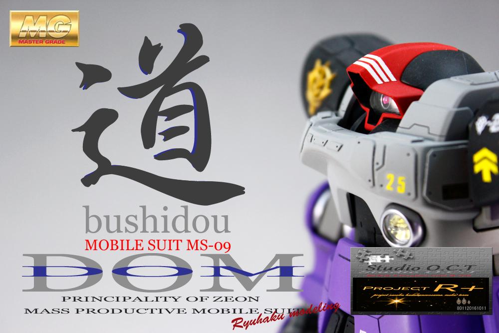 bushi001.jpg