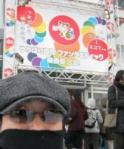 yuubari2012-4