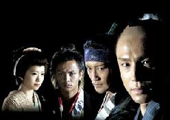 必殺2012-2