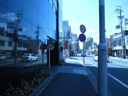 新栄町から6