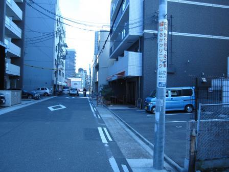 新栄町から10