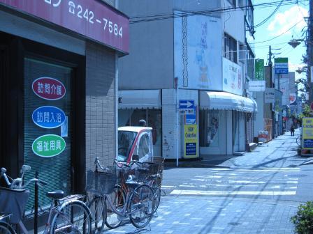 飯田街道から5