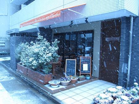 大雪1月15日