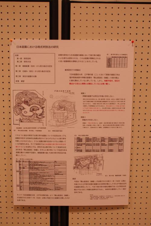 富島_convert_20111126032021