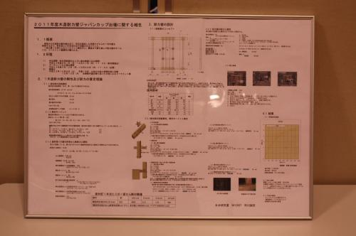 永井_convert_20111126032211