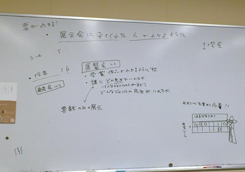 DSC_5732a.jpg
