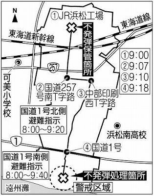 20130205_27.jpg