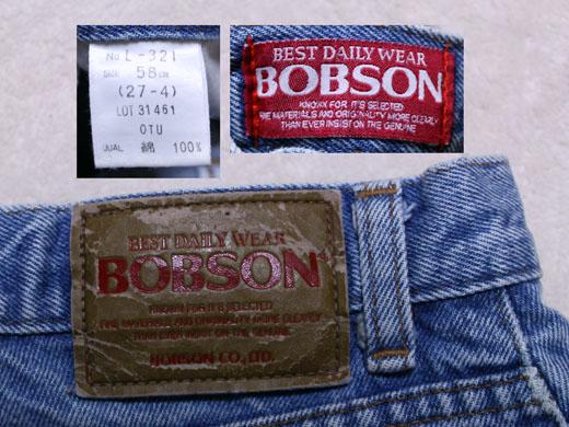 BOBSON L-321