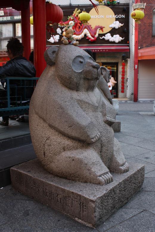 南京町・干支のパンダ