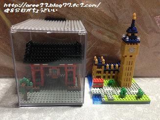 nanoblock 雷門とビッグベン