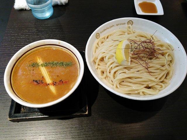 晴ればれ_みそDEカリー02