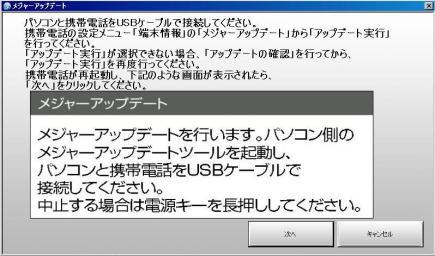 20110526-016_convert_20110526175718.jpg