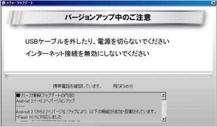 20110526-017_convert_20110526180720.jpg