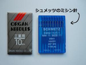 P1030108+-+繧ウ繝斐・_convert_20121203151259