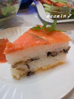 サーモン寿司カット