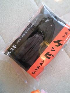 moblog_022124bf.jpg
