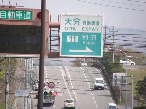 ソロキャン103