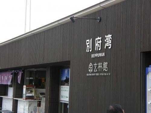 ソロキャン106