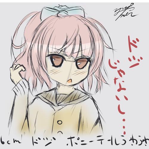 ゆいまりが女子になったら 身長:146cm 性格:ドジ 髪:ポニーテールのふわふわ 色:赤茶色 目:ぱっちり 色:赤茶色 好きなもの:絵を描く その他:バイリンガルを描いてみたw