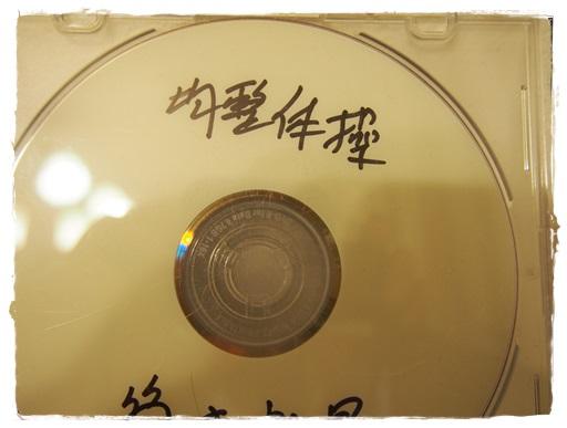 DVD_201401102121402f7.jpg